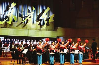 向党的百年华诞献礼 《东方红》全国巡演启幕 将走进全国18个城市