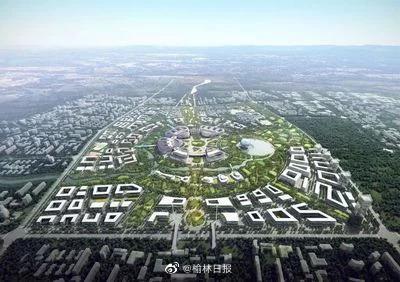 榆林市科创新城将全面展开征地拆迁工作