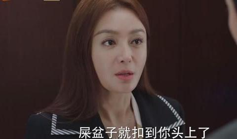 理智派:冷嘲热讽加毒舌,没想到潘虹饰演的催婚老妈竟如此可爱