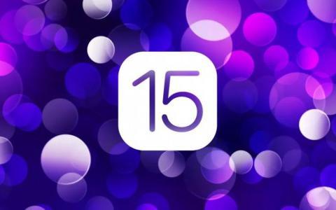 iOS 15两个月后就来,提前了解新变化!