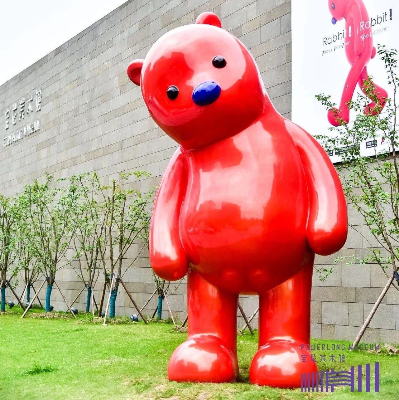 """杨幂、何炅、萧敬腾都收藏!张占占个展""""兔子!兔子!""""来上海啦!"""
