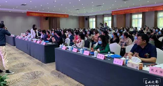 《中国实用妇科与产科杂志》临床技术与经验全国巡讲昆明站举行