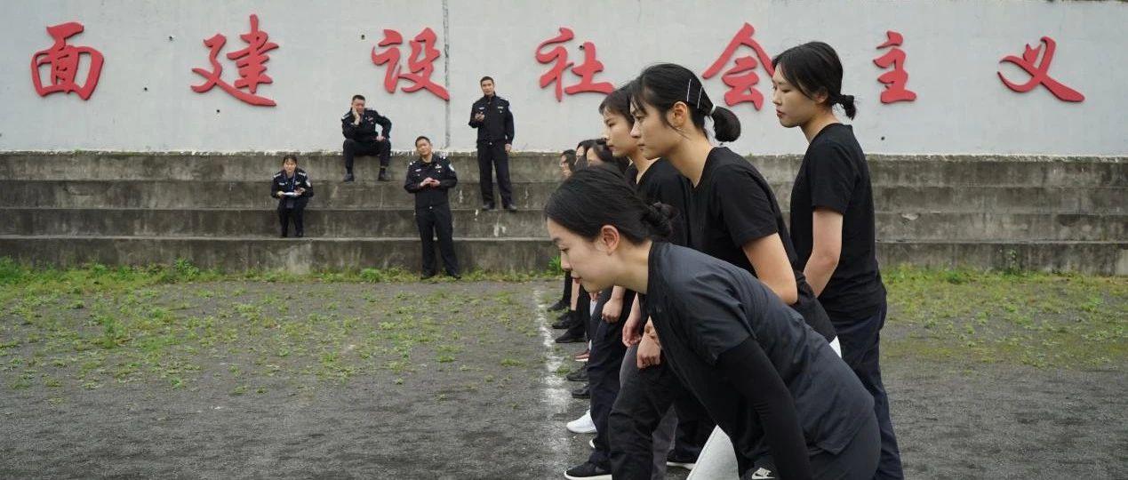 【公安队伍教育整顿(57)·对党忠诚】警营日记(三)·文武双全就英才