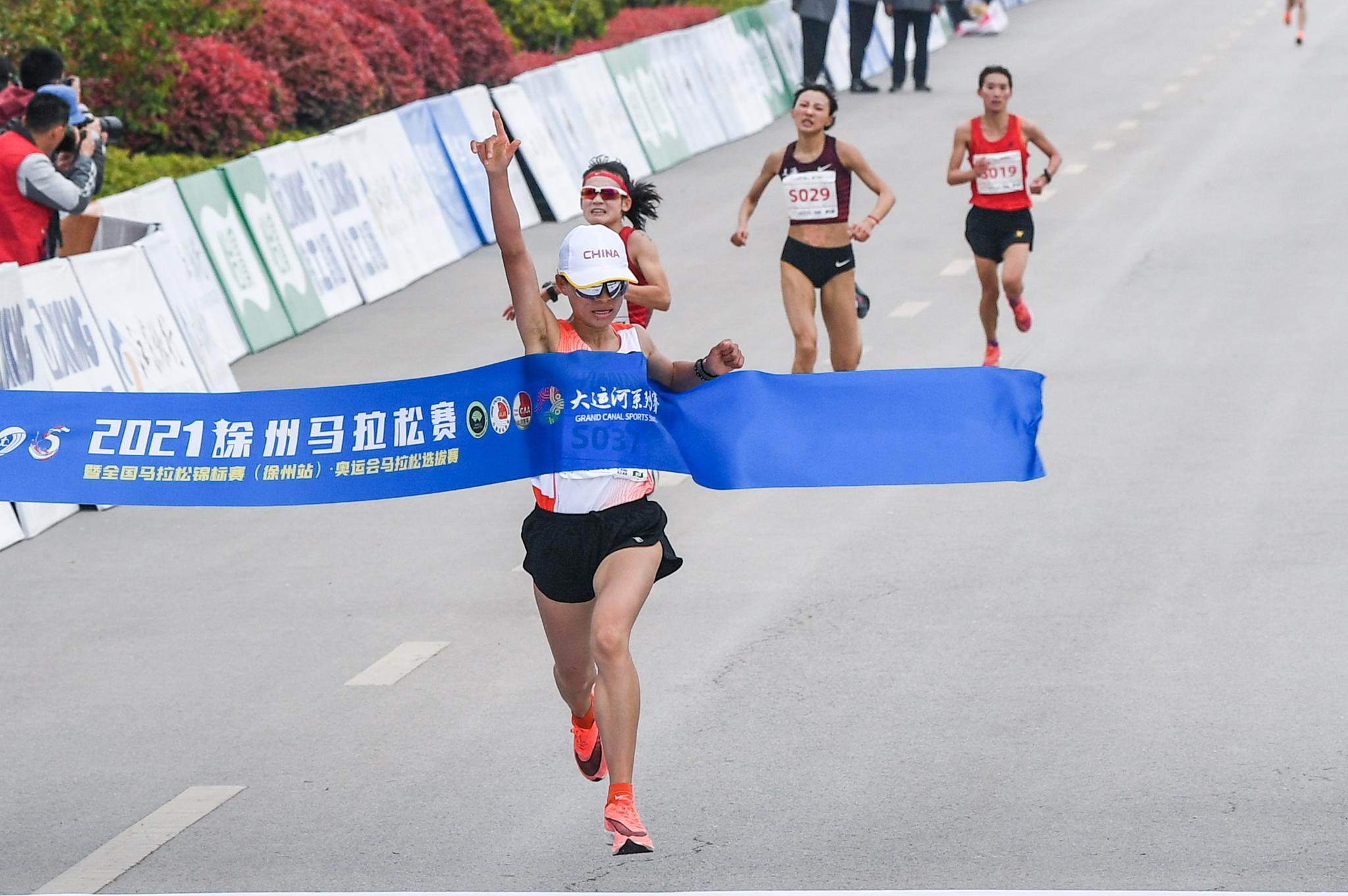 马拉松——2021徐州马拉松赛赛况