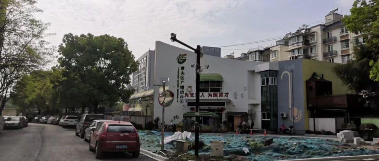 萧山5个老旧小区改造最新进展来了!