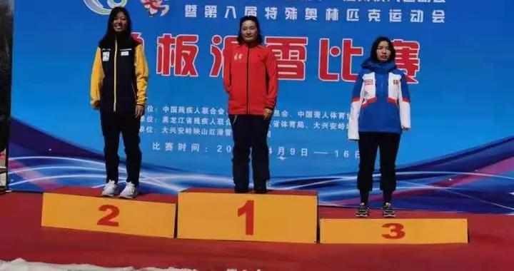 鞍山残疾人滑雪运动员亮相全国残运会