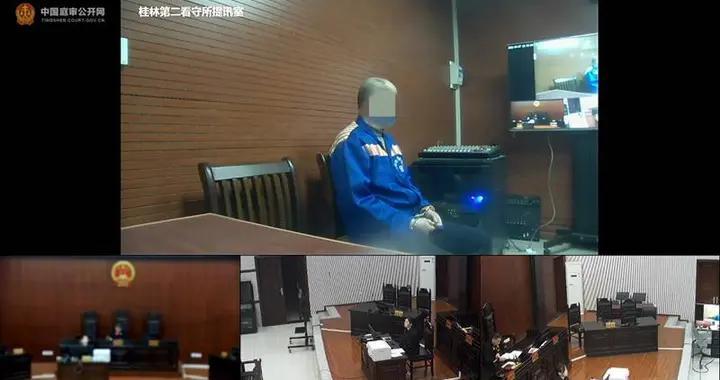 桂林市人民医院原院长被判刑13年