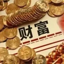 【财经】蔡燕辉:财富管理要服务人民、服务经济
