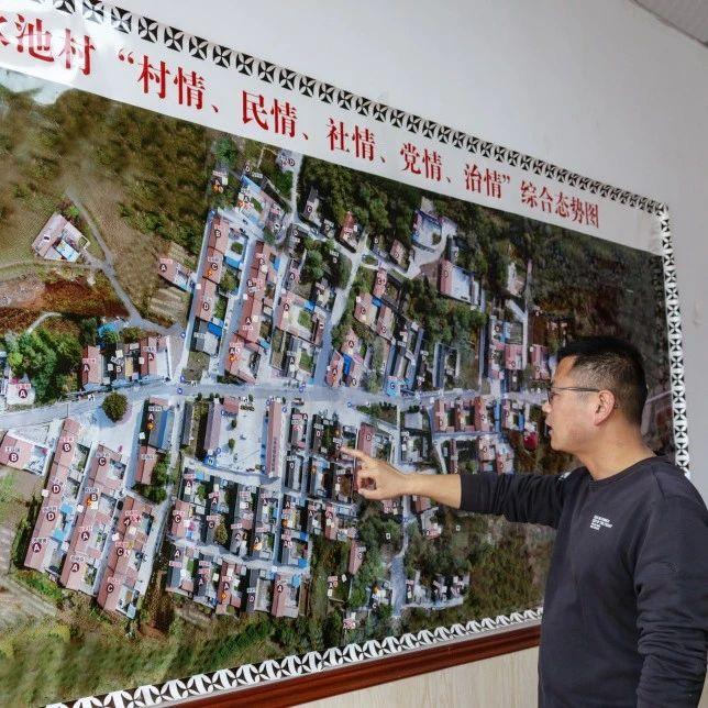 """第一书记丨刘欢:聚焦产业做""""乘法""""!水池村引来致富""""活水"""""""