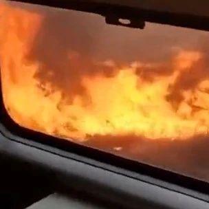 一列车齐齐哈尔境内被大火逼停!乘客:车厢里特别烤人