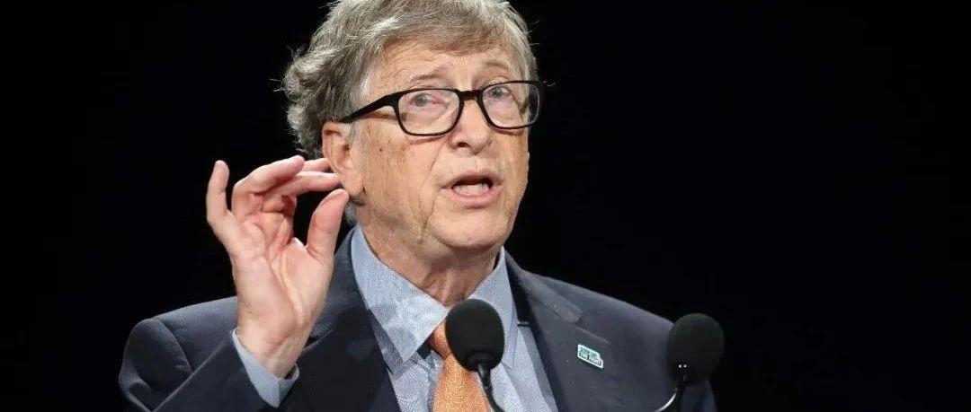 """比尔·盖茨无情""""放手""""11只股票,背后原因是啥?"""