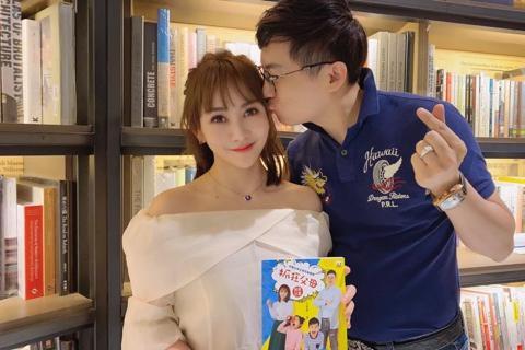 王宥忻《抓狂父母拯救计划》登畅销榜  结婚十周年笑纳一克拉钻戒