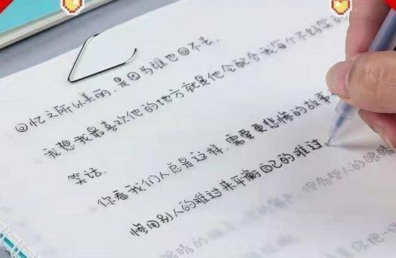 """高中生""""柚圆体""""萌化老师,工整与可爱并存,这么治愈怎忍心扣分"""