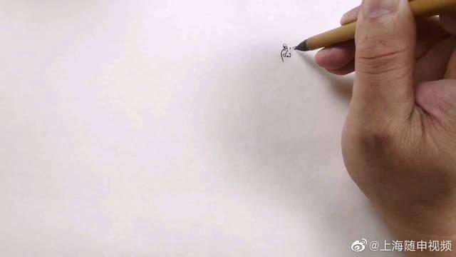 写意水墨人物的多种画法,今天您画了吗