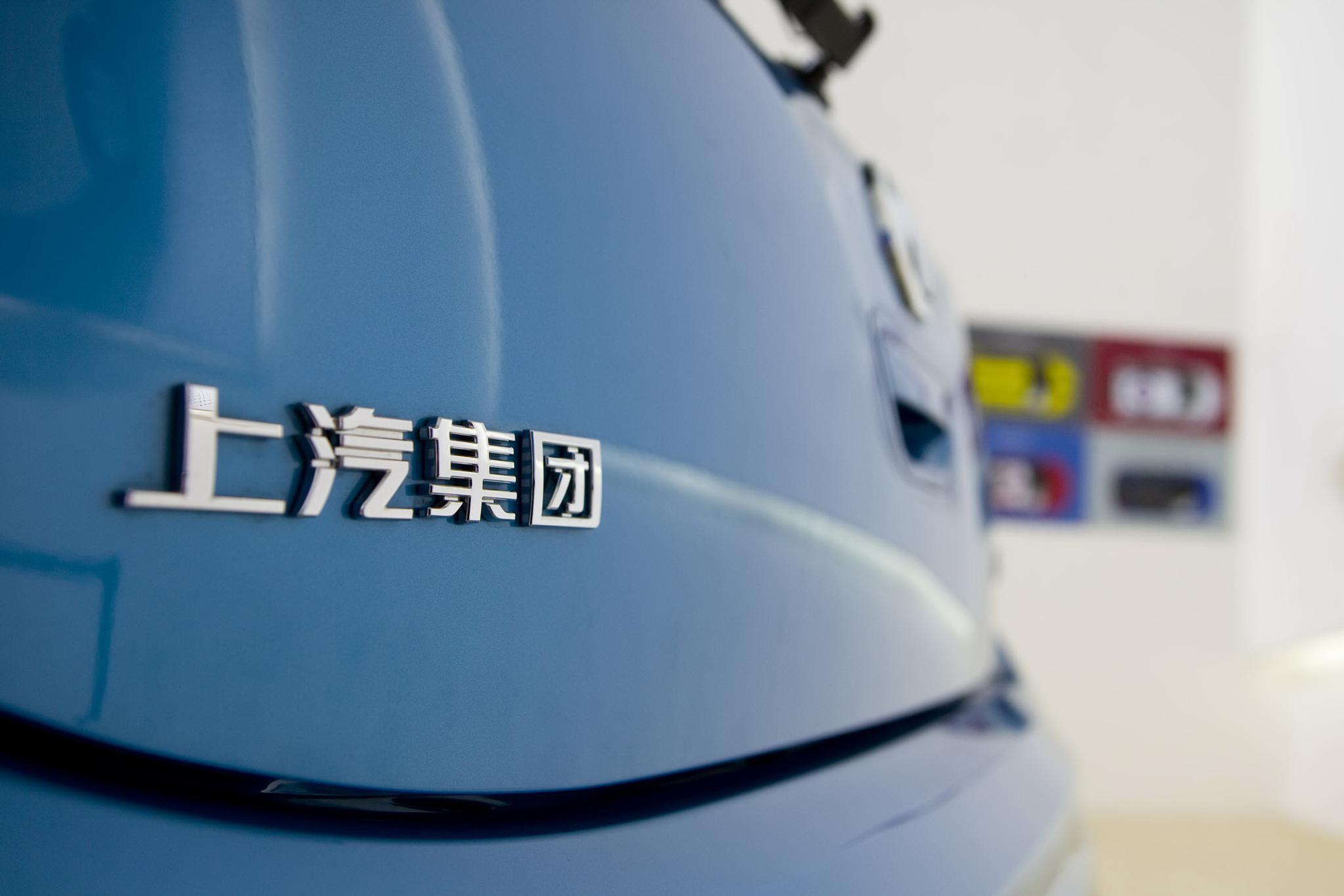 3月份上汽集团整车销售 49.3万辆 增长112.9% 新能源车增长837%