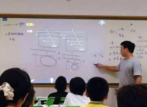 为什么会有孩子说在学校上课听不懂,到补课班就能听懂?
