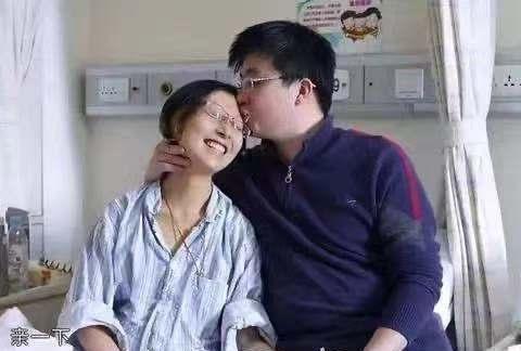 张丽君老公再婚:请不要道德绑架,人生的路很长,每个人都是过客