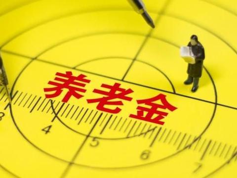 每个月养老金1258元,在山东农村属于什么水平?到底高不高?