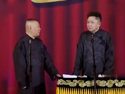 于谦单纯善良,于是郭德纲狂捧他:您是中国相声界的半壁江山!