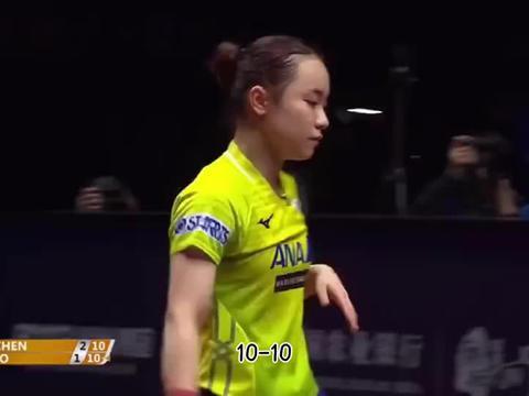 2-7大比分落后,陈梦霸气上演超级翻盘,伊藤美诚眼泪都在打转