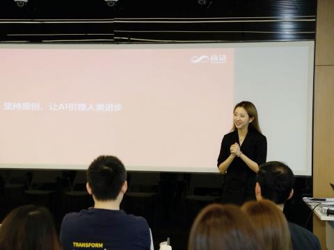 开学季:加州多明尼克大学MBA学员走进商汤科技上海总部