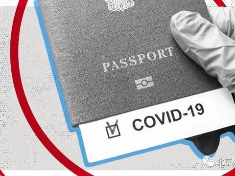 英国政府或将推出新冠疫苗护照 !