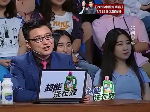 明星调侃秦海璐合集