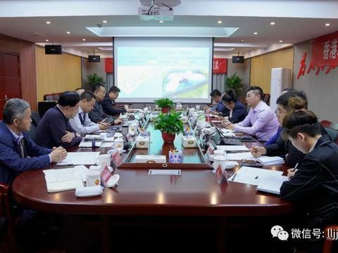 吕梁经开区与冰雪奇缘(香港)国际控股有限公司召开投资洽谈会