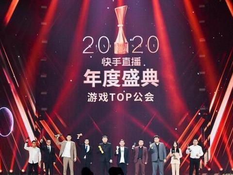小象大鹅霸榜网红营销会,旗下主播星光璀璨,撑起电竞半壁江山