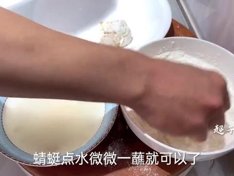 快餐店卖8元一个的脆皮炸鸡腿,自己在家做,外酥里嫩,又香又脆