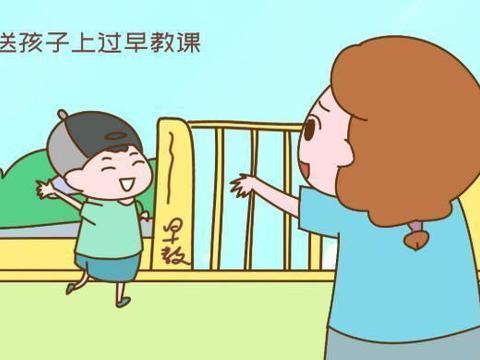 幼儿园老师透露:这4种家庭教出的孩子,上幼儿园适应较快!