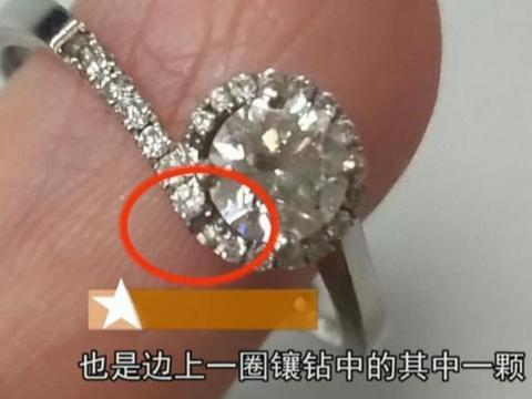 女子花1万多买钻戒,戴半年镶钻掉了2颗,店家:你改动过钻圈