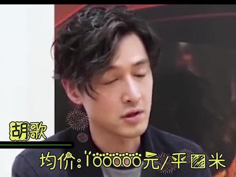 上海有豪宅的明星,刘嘉玲一平米一套房,李连杰买房不住真土豪