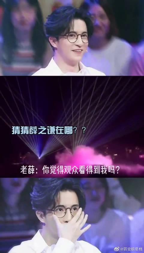 众所周知,薛之谦是一个把演唱会开成脱口秀的男人!