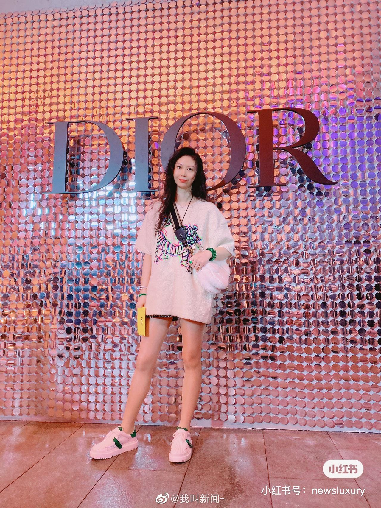今天的快乐是Dior给的哈哈哈哈……