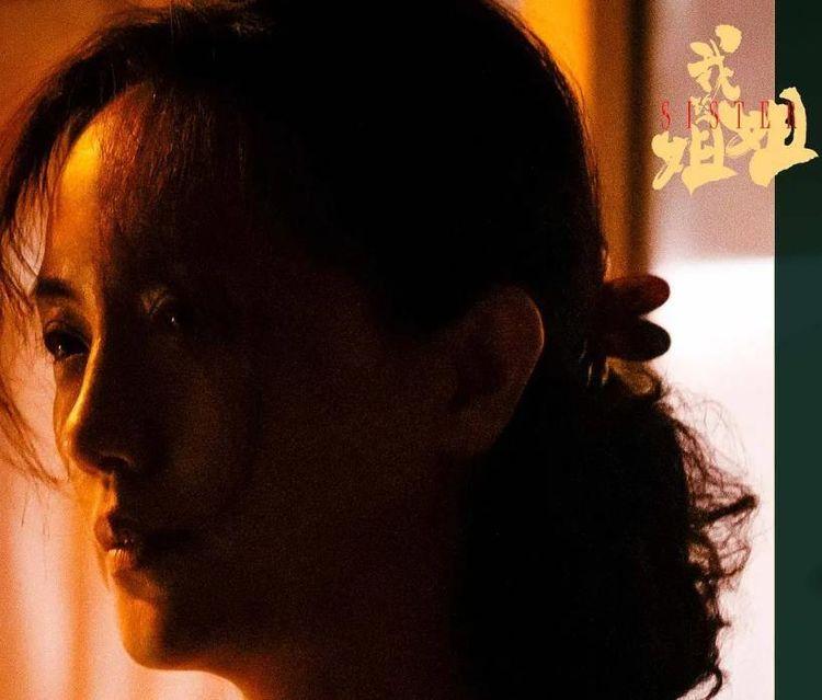 演技的魅力:朱媛媛演的姑妈一落泪,现场工作人员都跟着哭了