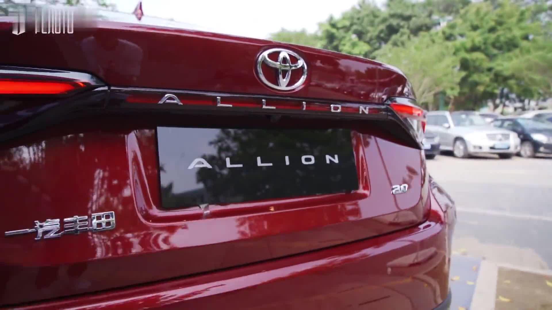 视频:14.28万起买丰田亚洲狮 是真的贵了吗?