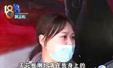 陈赫在微博公开道歉,声明自己的立场,天花板事件得到解决