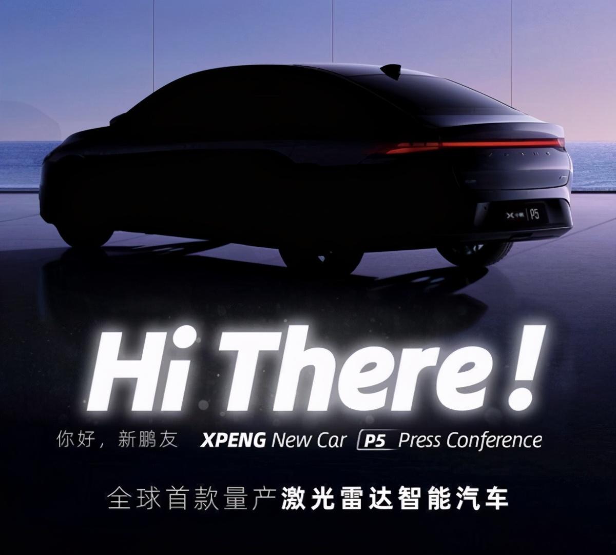 全球首款量产激光雷达 搭配NGP可自动驾驶?