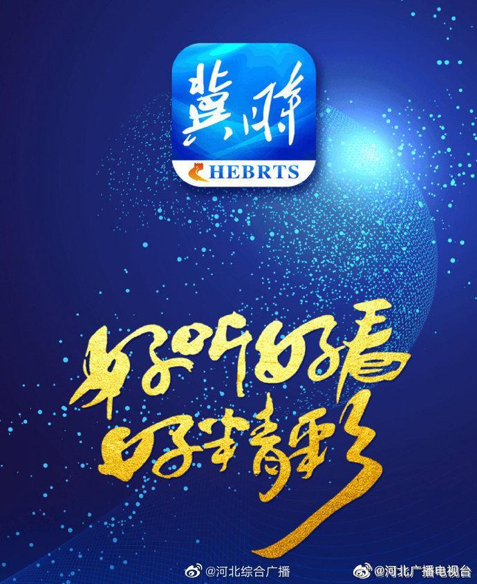 初中学校不得宣传升学率 河北中考6月21日、22日举行