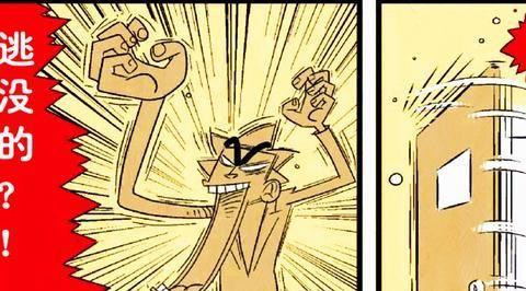 衰漫画:校园师生关系,表面水火不容,但其实拥有浓厚的师生情谊