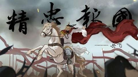 岳飞vs张飞,沥泉神枪对战丈八蛇矛,谁的枪法更甚一筹呢?