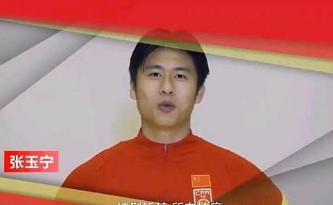归化队员艾克森阿兰秀中文,祝福语露玄机