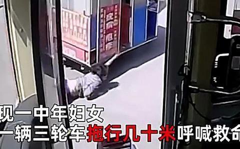 四川成都一女子被三轮车拖行数十米,公交车司机狂追救人