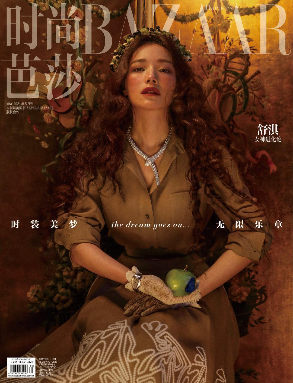 时尚芭莎五月刊,文艺复兴油画封面带你走入画中……