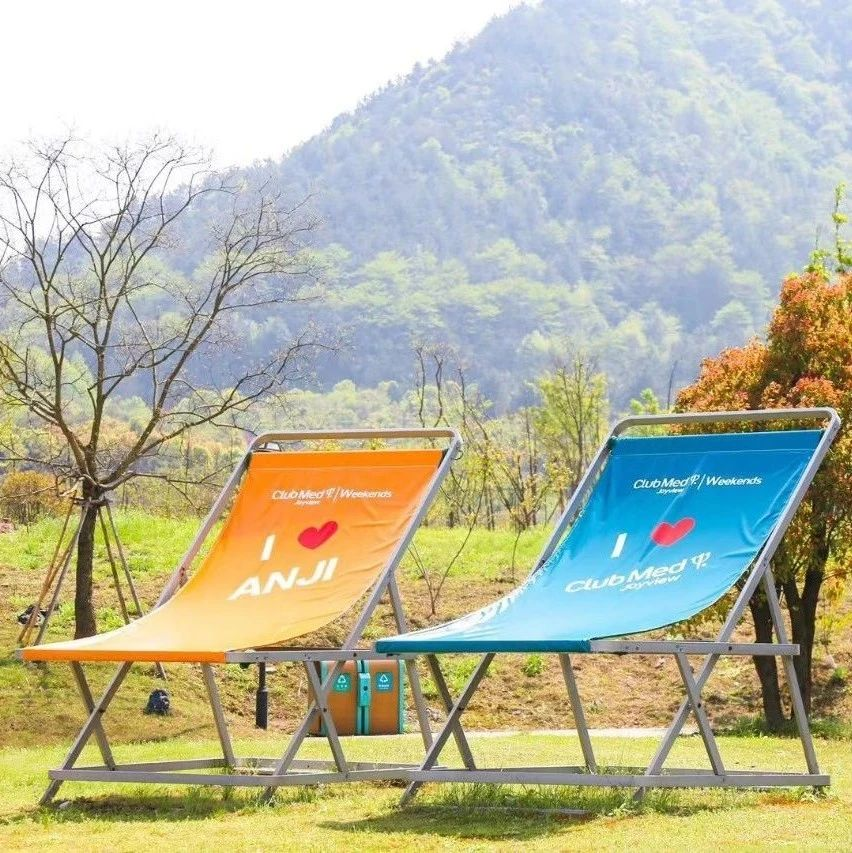 Club Med Joyview品牌全新升级,让你的短途游假期更精致