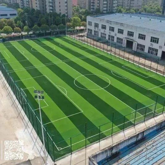 襄阳再添15个足球场,免费时间为……