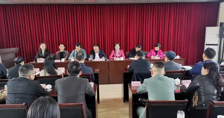 民革自贡市委会召开八届十六次全体(扩大)会