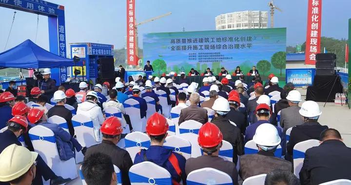 切实增强扬尘治理实效 自贡市召开建筑工地标准化创建现场会
