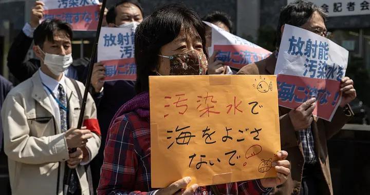 东京民众集会反对日本政府排核污水入海